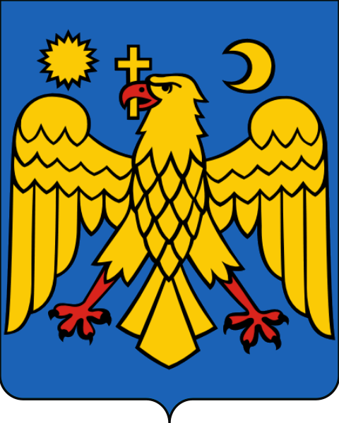 Coat of arms of Wallachia